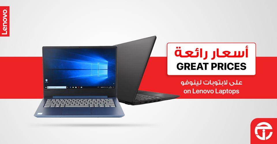 Jarir Bookstore Qatar Offers 2020 10177 Laptop Twffer Com