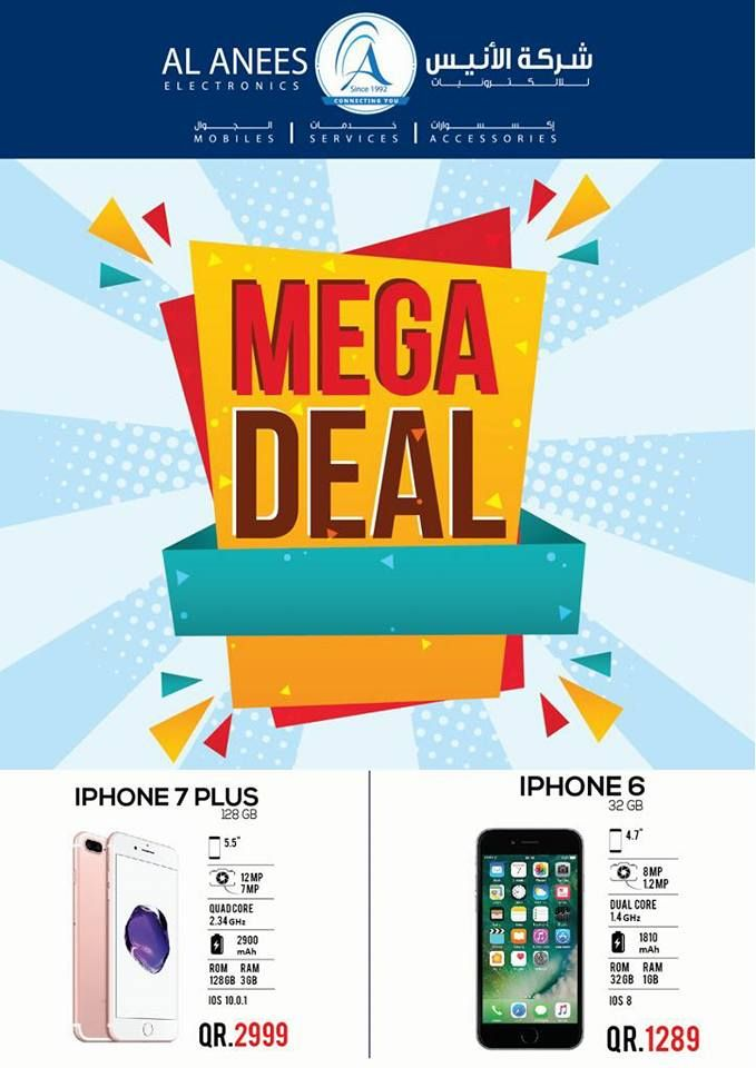 Al Anees Qatar Offers - 5831 | Mobile | Twffer com